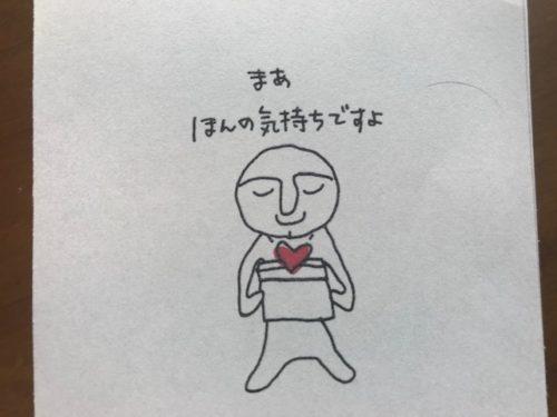 img_4915